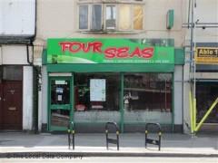 Four Seas 479 Lordship Lane Wood Green London N22 5dj Vietnamese Restaurant In London All In London