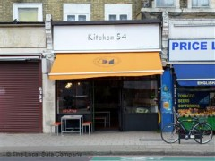 Kitchen 54, exterior picture