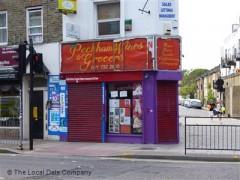 Peckham Parlour image