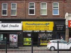 PhoneRepair4U, exterior picture