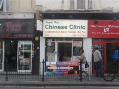 Health Plus Chinese Clinic image