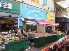 Ilias Fish Shop image