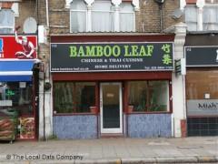Bamboo Leaf image