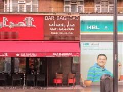 Dar Baghdad image