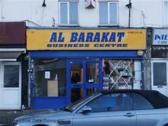 Al Barakat image
