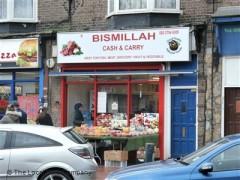 Bismillah image