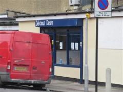Repair Centre image