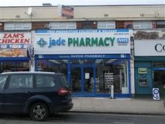 Jade Pharmacy image
