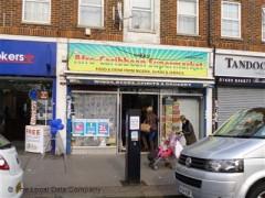Afro Caribbean Supermarket image
