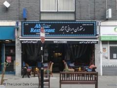 Abshar Restaurant image