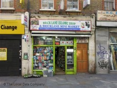 Brick Lane Islamic Shop image
