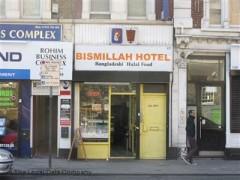 Bismillah Hotel image