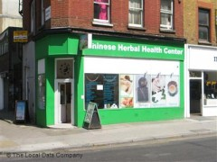 Chinese Herbal Health Centre image
