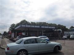 888 Hand Car Wash image