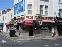 Vadi Restaurant image