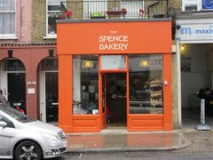 The Spence Bakery  image