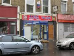 Tiba Food Store image