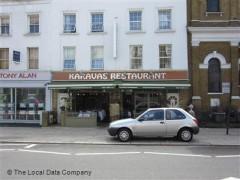 Karavas Greek Restaurant London