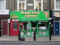 Aryubi Pizza Express image