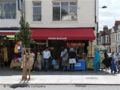 Asian Bazaar image