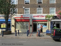 Vauxhall Street Discount Store, exterior picture