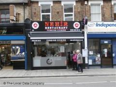 Nehir Restaurant image