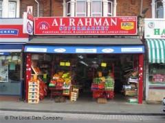 Al Rahman Supermarket image