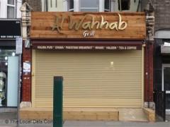 Al Wahhab Grill image