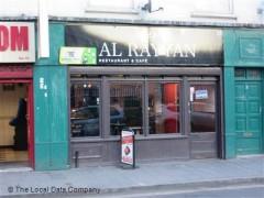 Al Rayyan image
