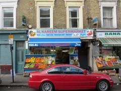 Al Kareem Supermarket image