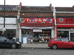 Finchley Food & Wine, exterior picture