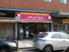 Afghan Dessert House image