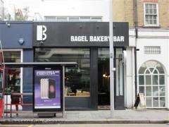 B Bagel Bakery Bar image