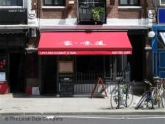 Lin's Restaurant & Bar image