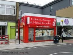Chinese Massage & Herbal Remedies image