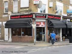 Hanimeli Restaurant image