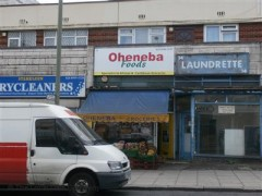 Oheneba Foods , exterior picture