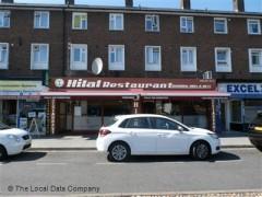 Hilal Restaurant image
