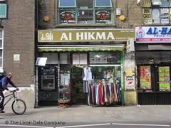 Al Hikma image