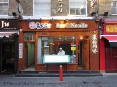 Bao & Noodle image