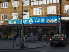Al Pasha Supermarket  image
