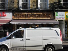 Moor & Hitch, exterior picture