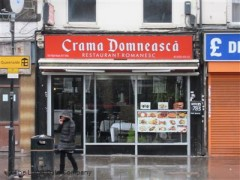 Crama Domneasca image