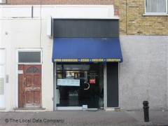 A Star Cutz, exterior picture