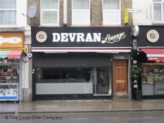 Devran Lounge image