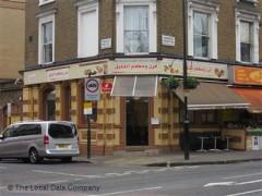 Alkhalil Bakery & Restaurant image