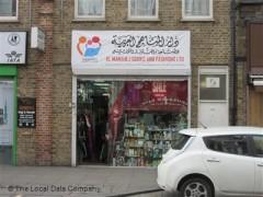 Al Manahej Books & Fashions image