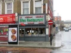 Efes Restaurant image