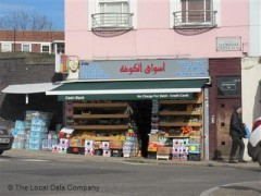 Grocers, exterior picture