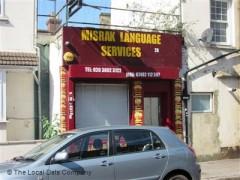 Misrak Language Services image